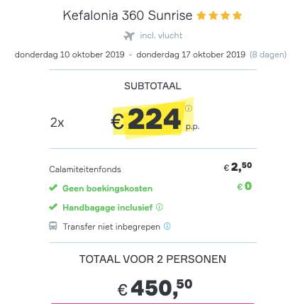 8 dagen Kefalonia €224