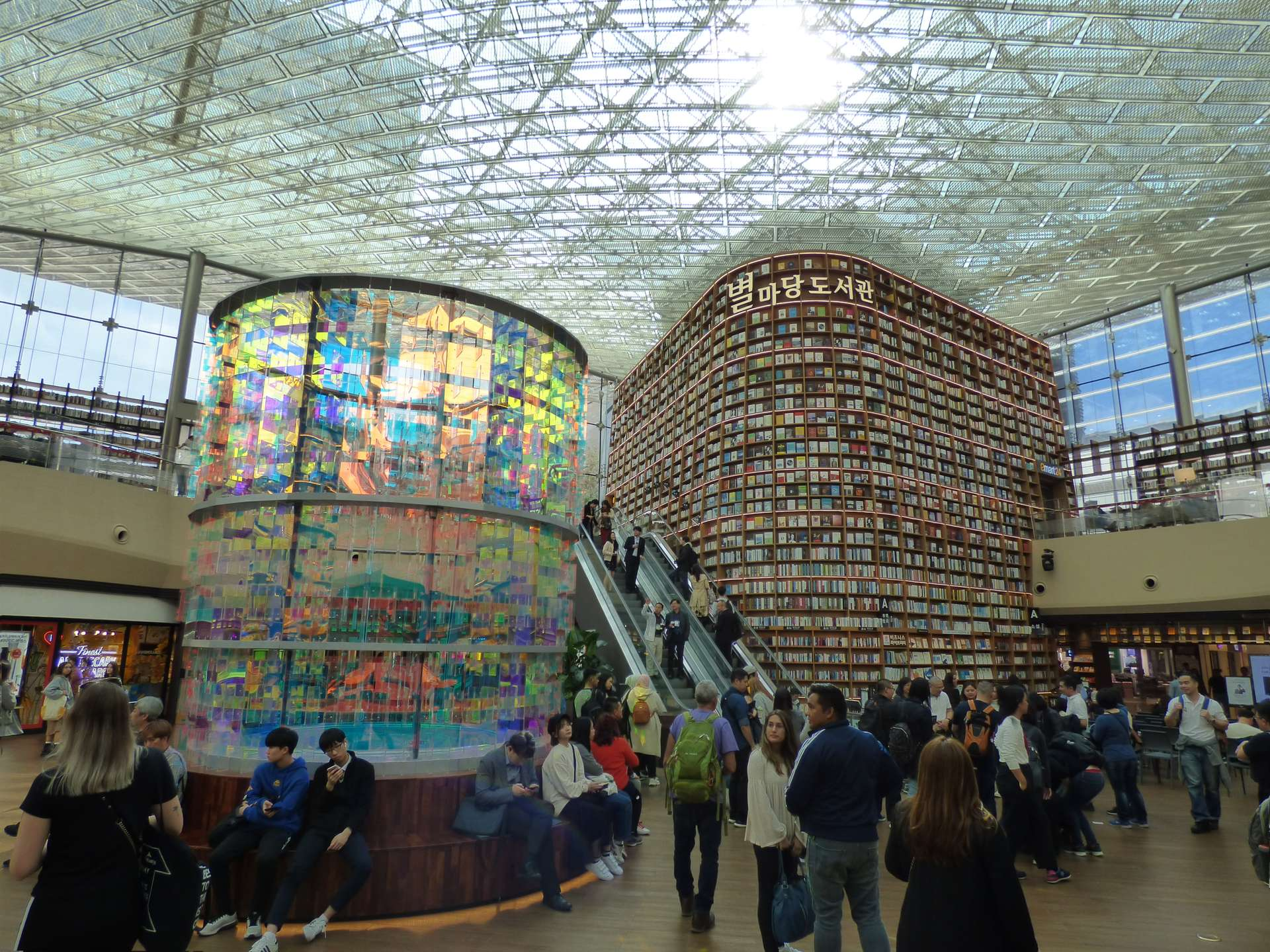 Starfield Library in de COEX Mall, Seoul.