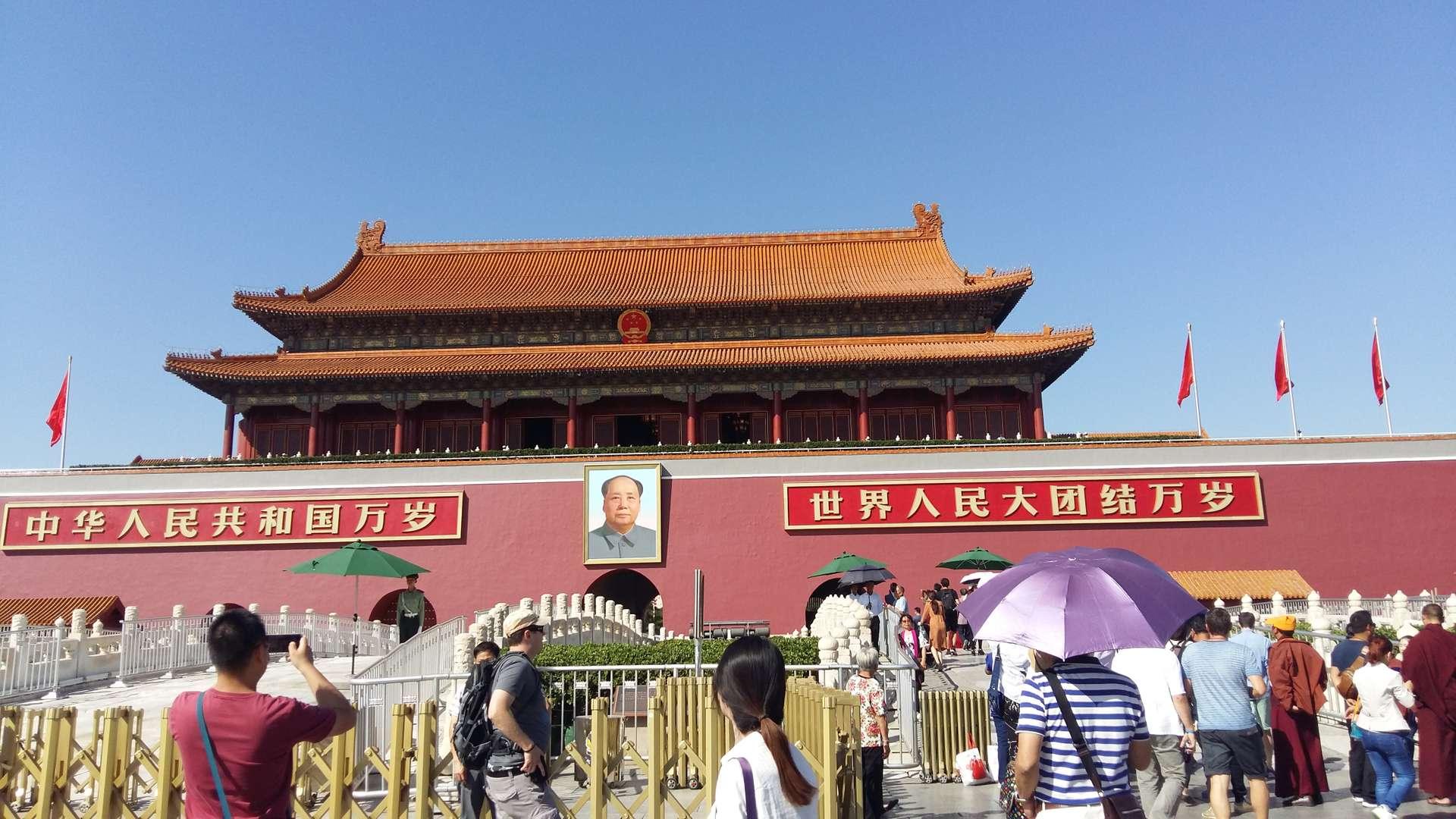 China, Beijng, Verboden Stad Ingang